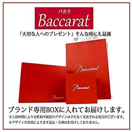 Baccarat(バカラ) ヴィータ タンブラー 2812769 クリアの商品画像6