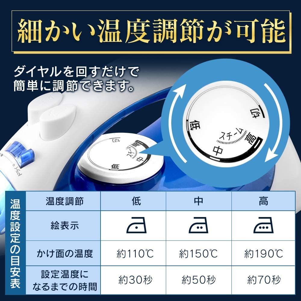 IRIS OHYAMA(アイリスオーヤマ) コードレスアイロン ブルー SIR-04CLCDの商品画像7