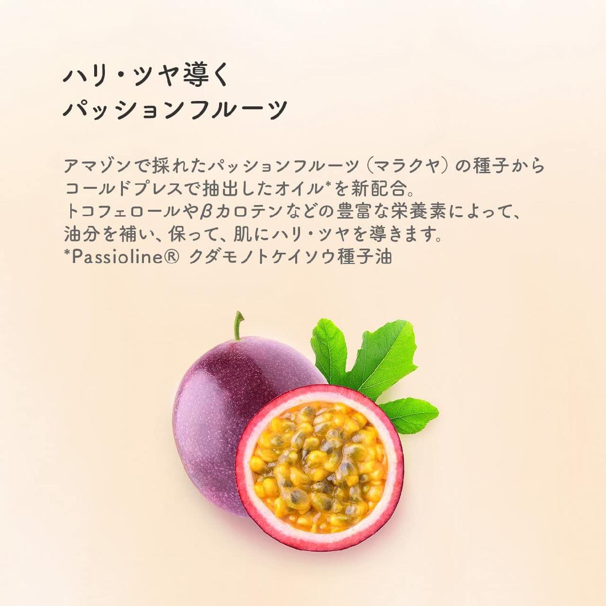 LuLuLun(ルルルン)モイストジェルクリーム (保湿タイプ)の商品画像6