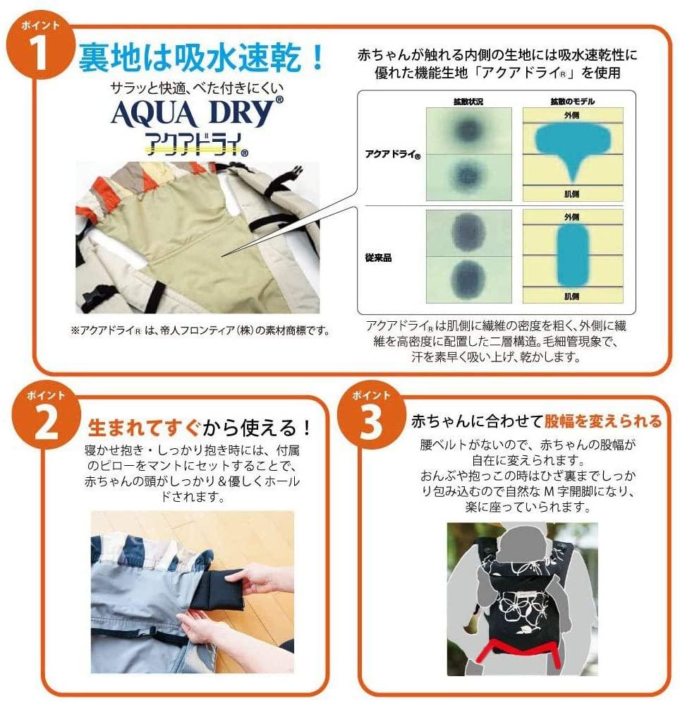 EIGHTEX(エイテックス) サンクマニエル プレールの商品画像4