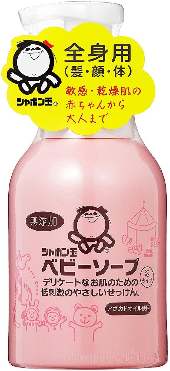 シャボン玉(シャボンダマ)ベビーソープ 泡タイプの商品画像