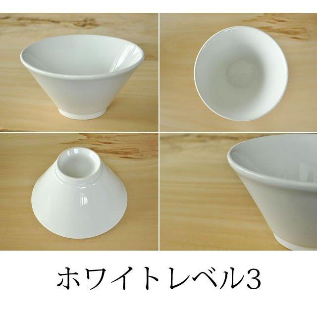 M'home style(エムズホームスタイル) スリムモダンラーメン丼 渋い黒の商品画像5