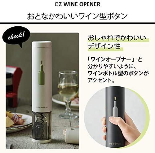 récolte(レコルト) イージー ワインオープナーの商品画像3