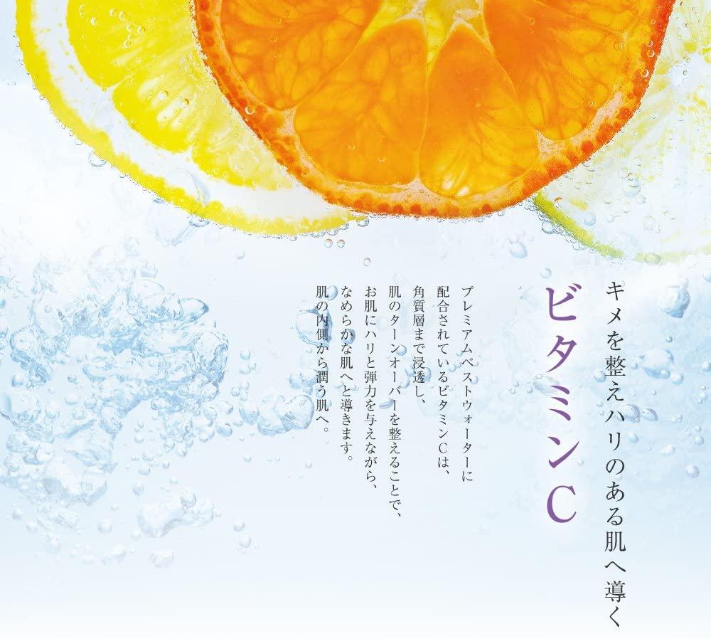 ヒト乳酸菌配合 化粧水 プレミアム ベストウォーター プラチナの商品画像7