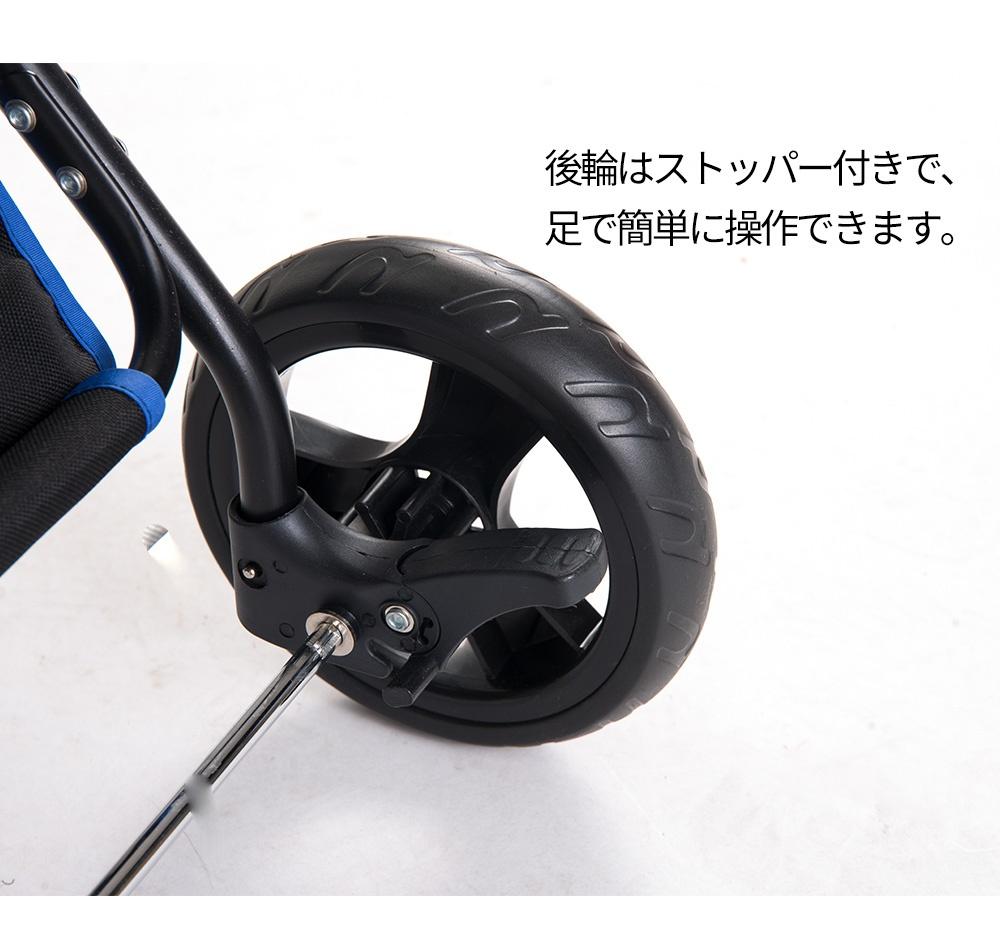 BTM(ビーティーエム) 折りたたみ式4輪ペットカートの商品画像11