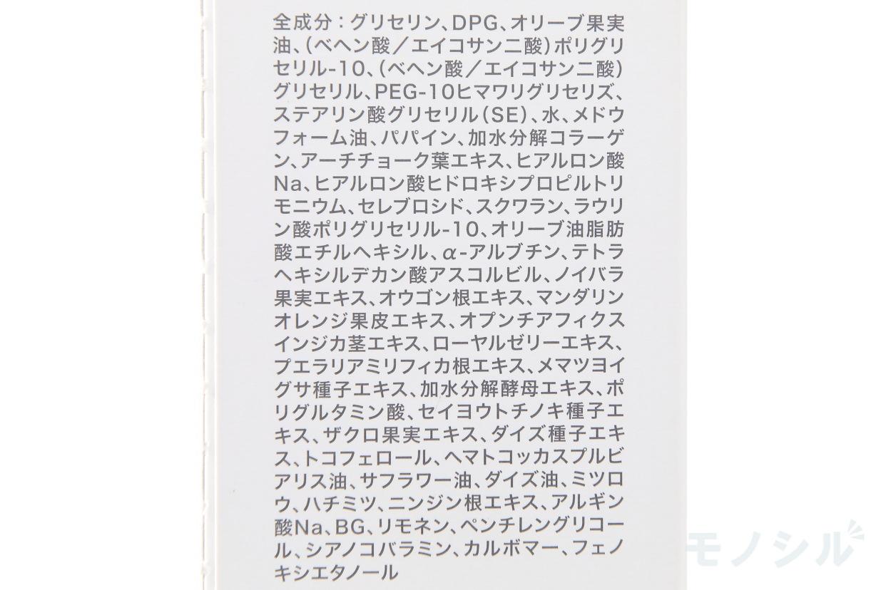 MANARA(マナラ) ホットクレンジングゲルの商品画像3