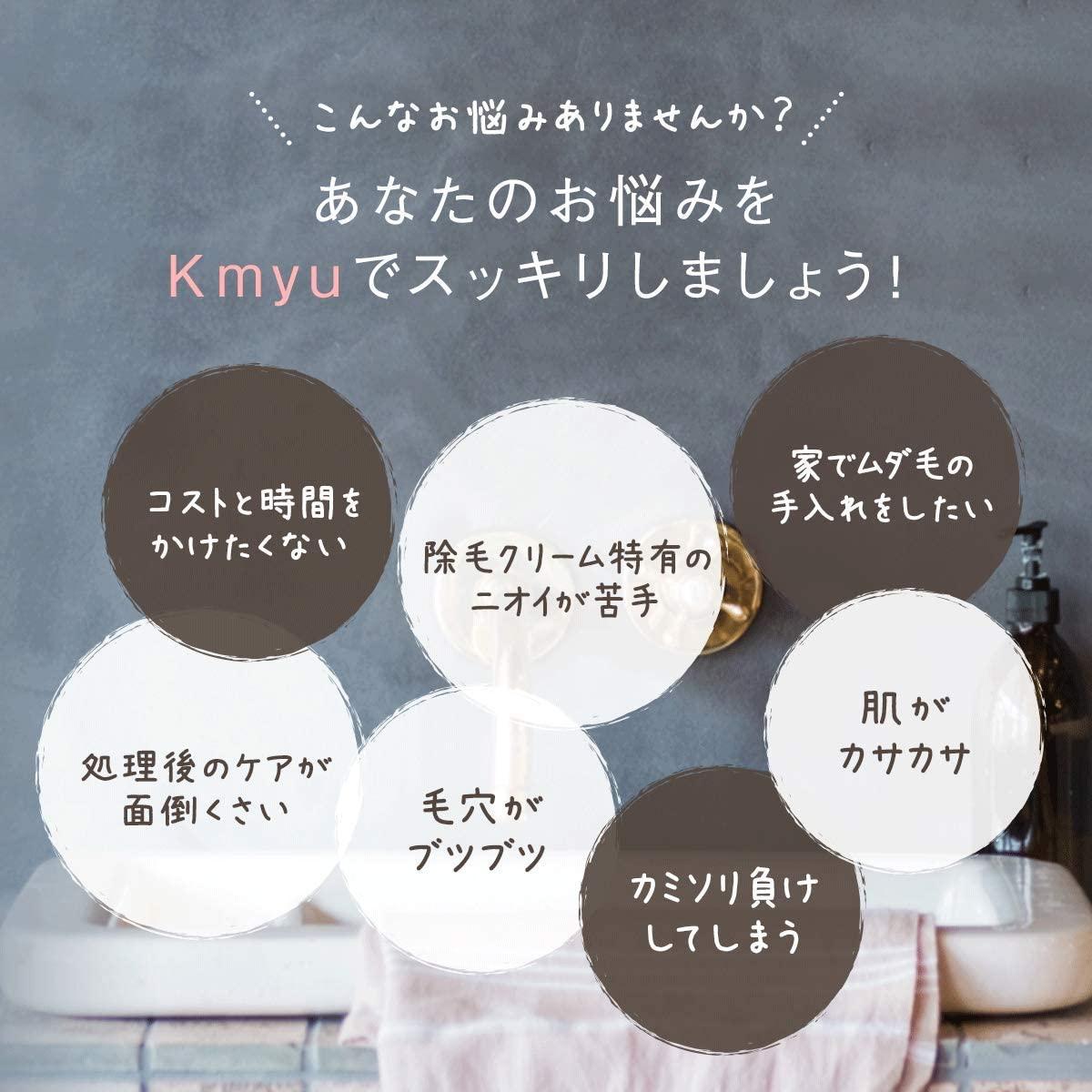 CONTRIBUTION(コントリビューション)Kmyuの商品画像3