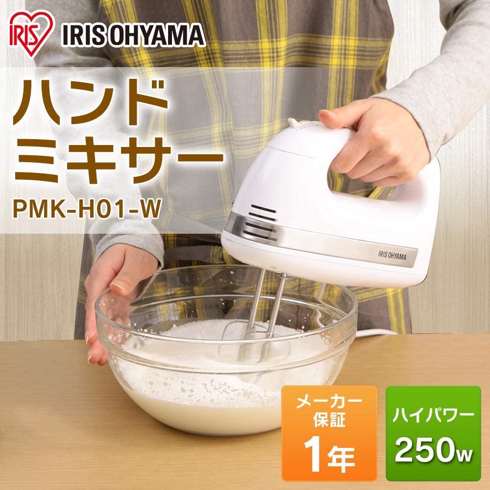 IRIS OHYAMA(アイリスオーヤマ) ハンドミキサー PMK-H01-Wの商品画像2