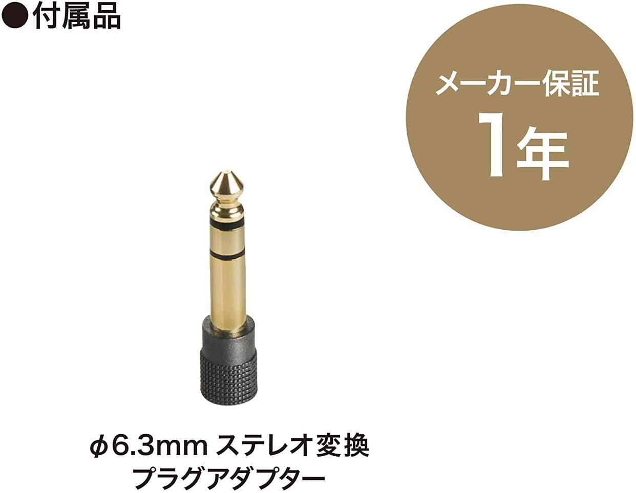 audio-technica(オーディオテクニカ) プロフェッショナルモニターヘッドホン  ATH-M20xの商品画像5
