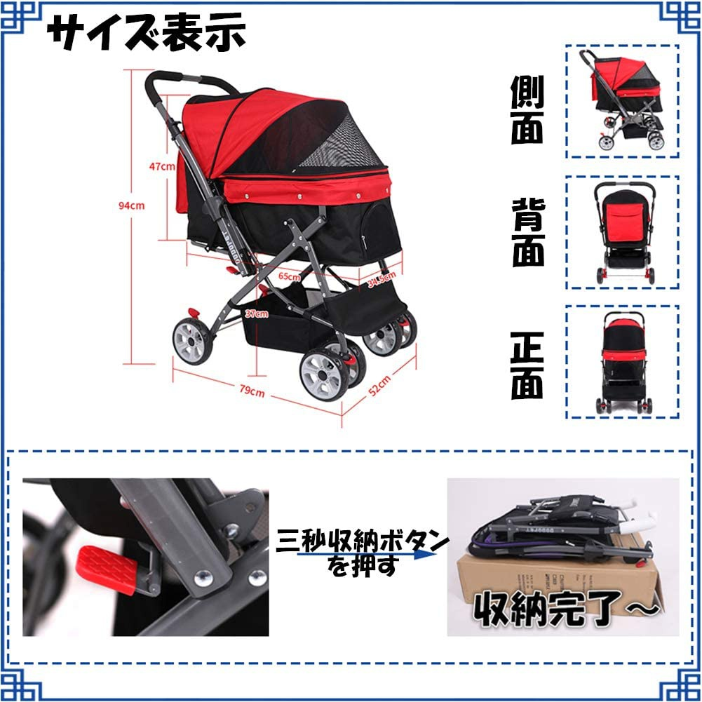 DO DO PET GPR ペットカートの商品画像4