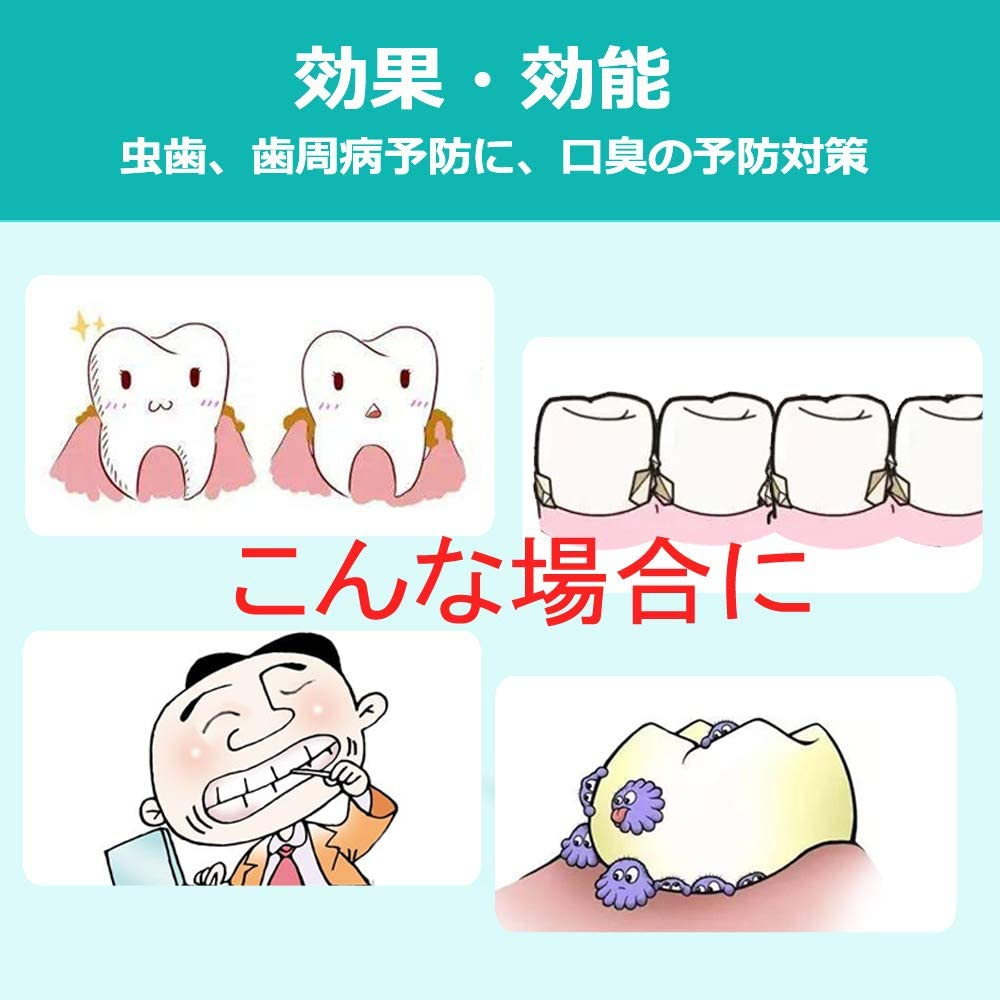 Dentaltor(デンタルトーア)糸ようじの商品画像5
