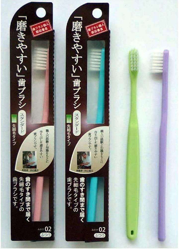 ライフレンジ 磨きやすい歯ブラシの商品画像2