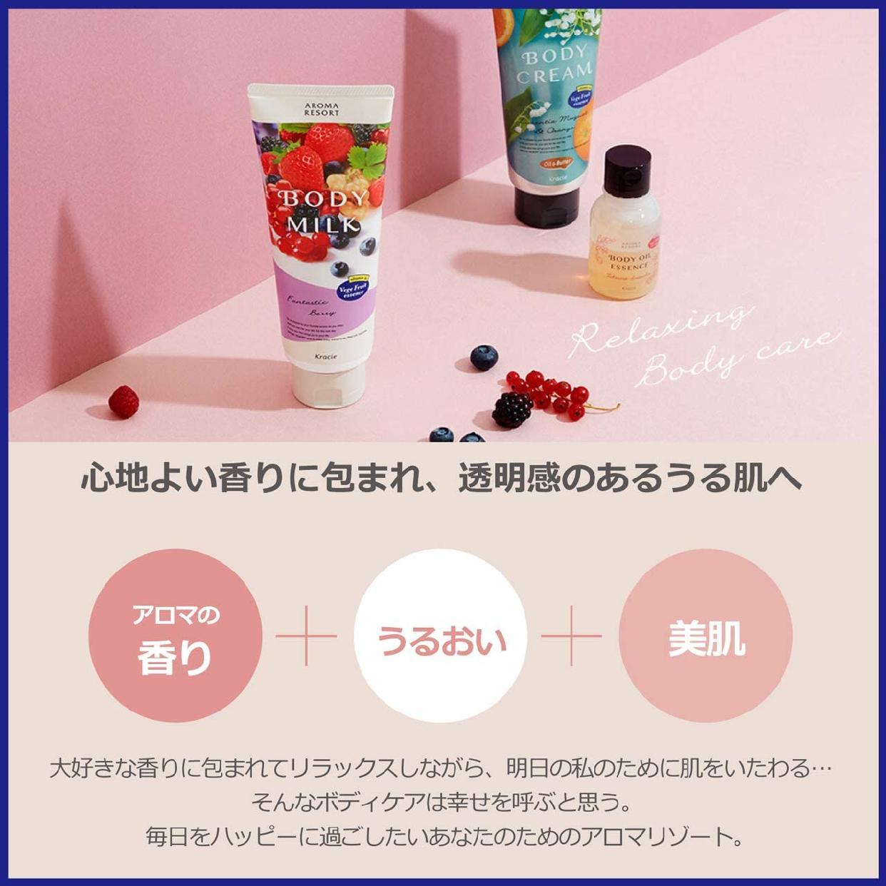 AROMA RESORT(アロマリゾート)ボディクリームの商品画像5