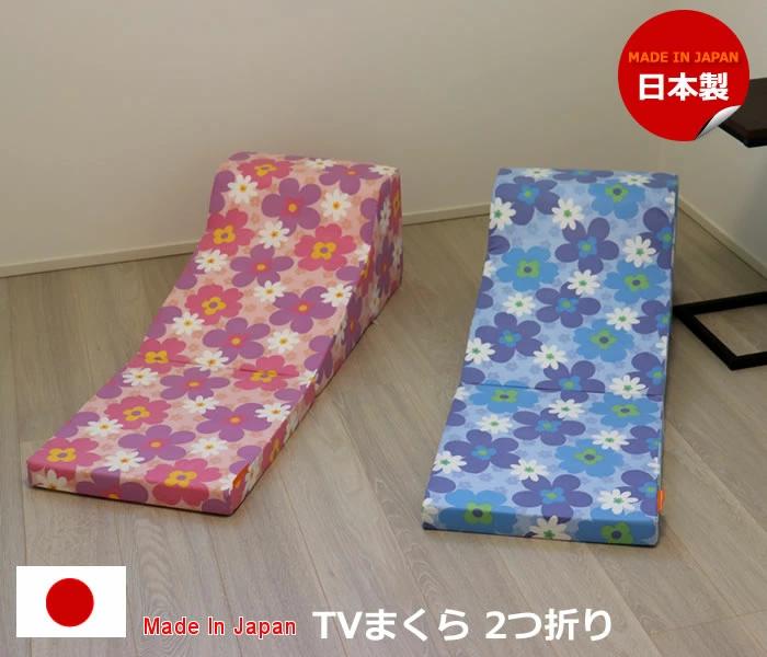 FUKUTOKU-SHOJI テレビまくらの商品画像