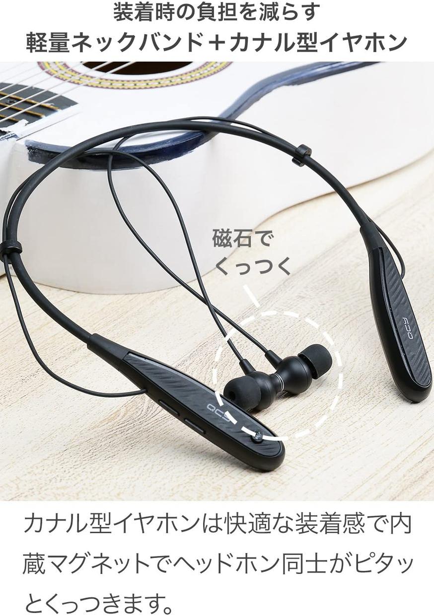 QCY(キューシーワイ) QY25Plusの商品画像3