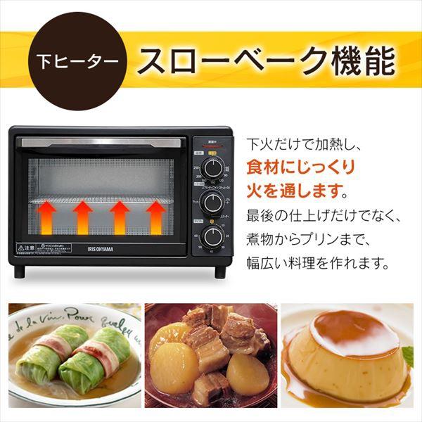 IRIS OHYAMA(アイリスオーヤマ) コンベクションオーブン シルバー FVC-D15B-Sの商品画像13