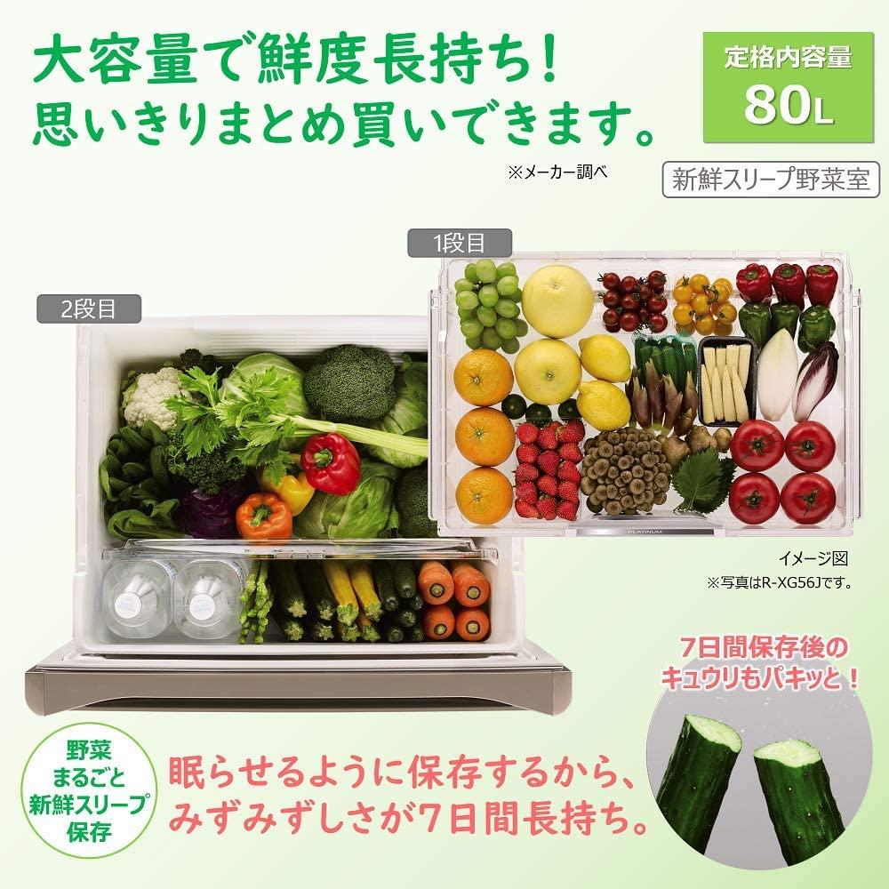 日立(ひたち)430L 6ドア冷蔵庫 R-XG43Kの商品画像4