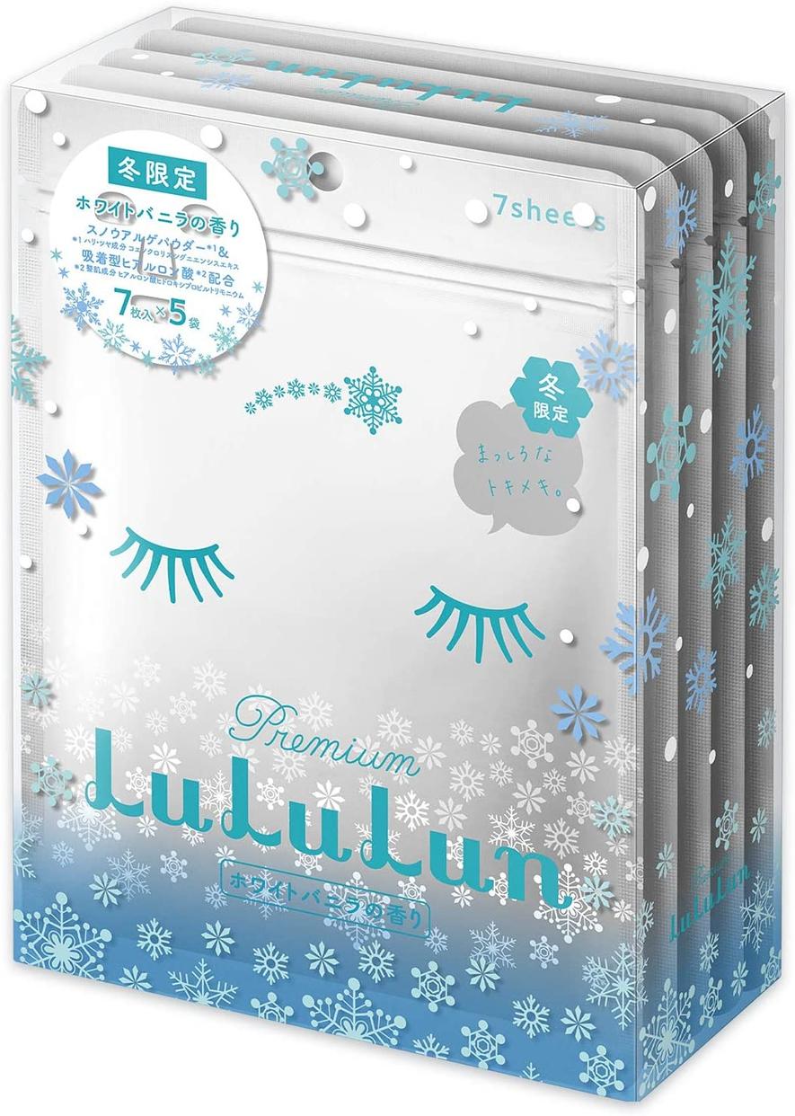 LuLuLun(ルルルン) 冬限定 プレミアムルルルン雪