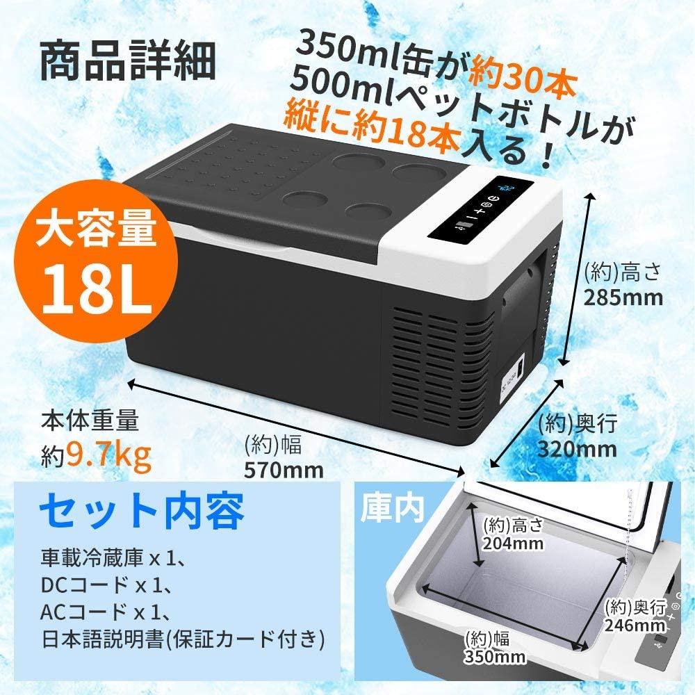 F40C4TMP(エフフォーティーシーフォーティーエムピー) 車載冷蔵庫 RCG18 RCG18の商品画像7