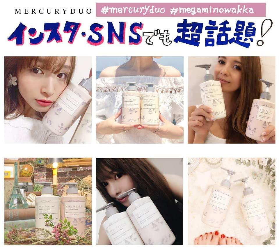 RPB(アールピービー) MERCURYDUO megami no wakka シャンプー スムースタイプの商品画像4