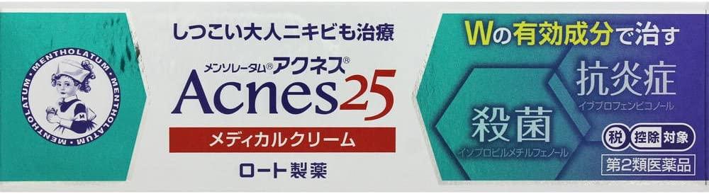 MENTHOLATUM Acnes25(メンソレータム アクネス25) メディカルクリームc【第2類医薬品】の商品画像