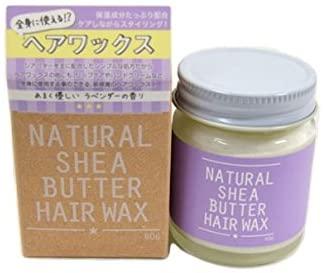 HIERBA(イエルバ) ナチュラルシアバターヘアワックスの商品画像