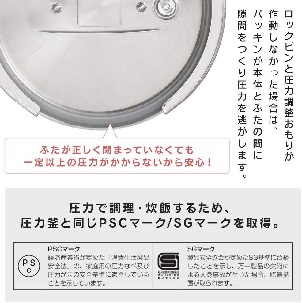 IRIS OHYAMA(アイリスオーヤマ)両手圧力鍋 5LRAN-5Lの商品画像7