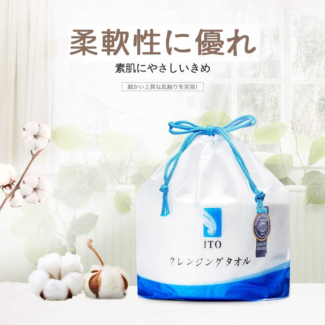 ITO(アィティーオー)クレンジングタオルの商品画像2