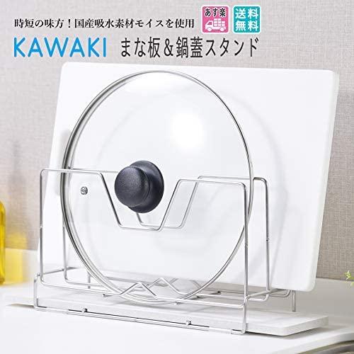 be worth style(ビーワーススタイル) KAWAKI まな板スタンドの商品画像2