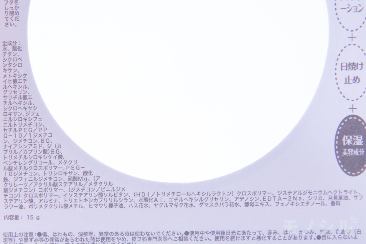 MISSHA(ミシャ) M クッション ファンデーション(モイスチャー)の商品画像4 商品パッケージの成分表