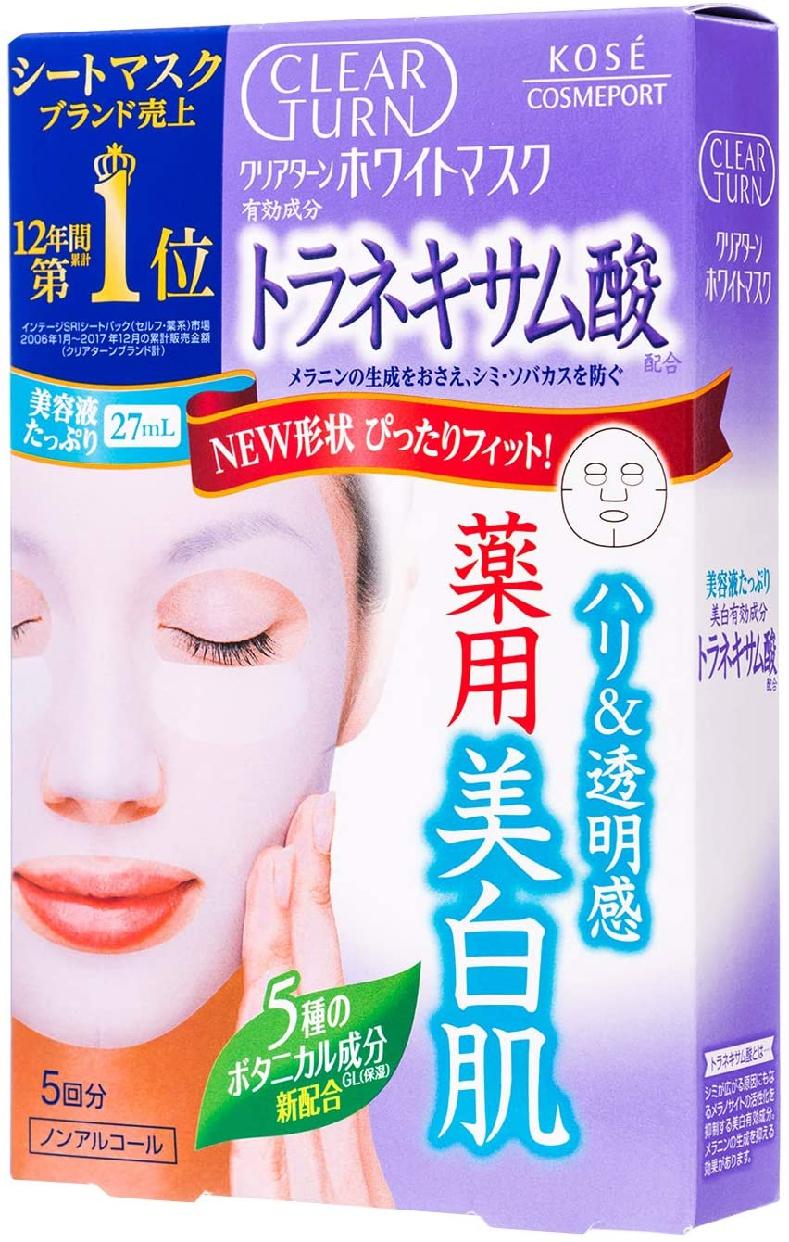 CLEAR TURN(クリアターン) ホワイトマスク (トラネキサム酸)の商品画像