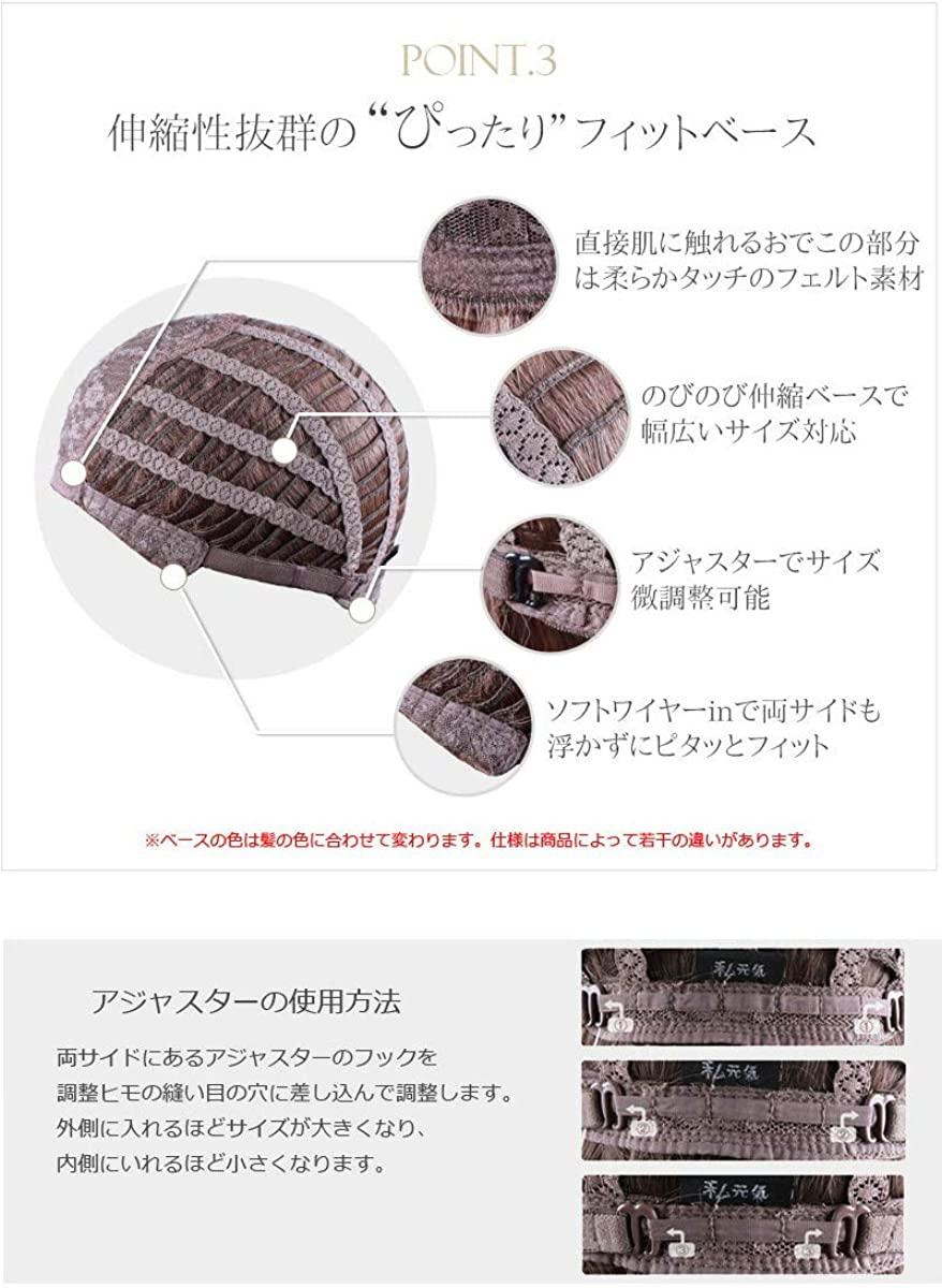 私元気(ワタシゲンキ) ウィッグ ショート ボブ ミディアムの商品画像7