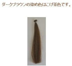 ハーティハート染め粉ヘナの商品画像2