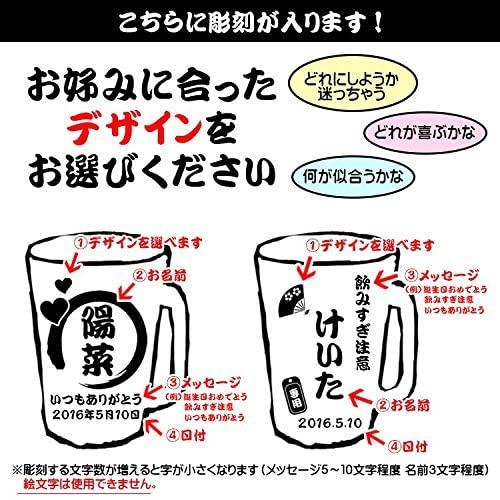 アールクオーツ ビールジョッキ 名入れ beer001の商品画像5