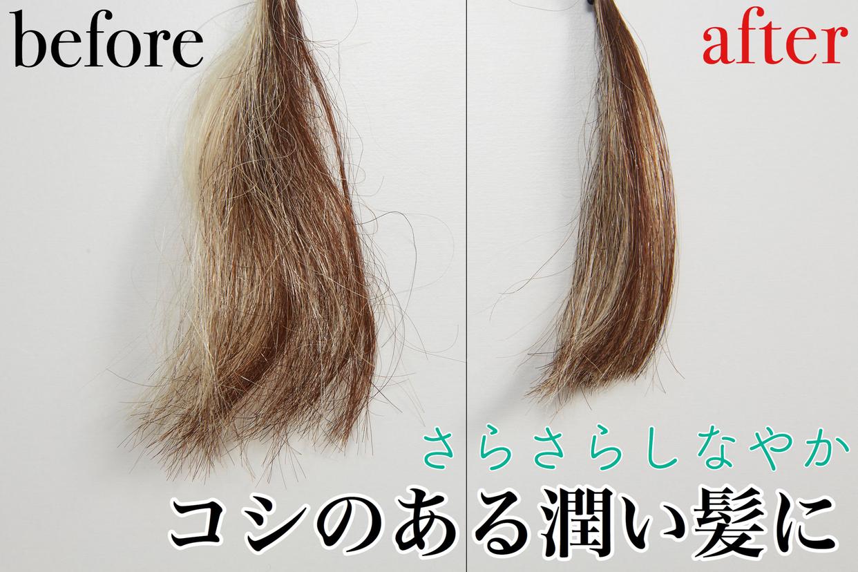 PANTENE CLINICARE(パンテーン クリニケア) 毛先まで傷んだ髪用 ワンウォッシュトリートメントの商品画像6