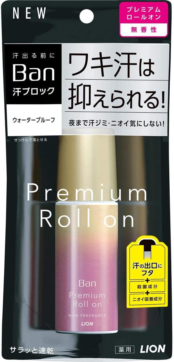 Ban(バン) 汗ブロックロールオン プレミアムゴールドラベルの商品画像