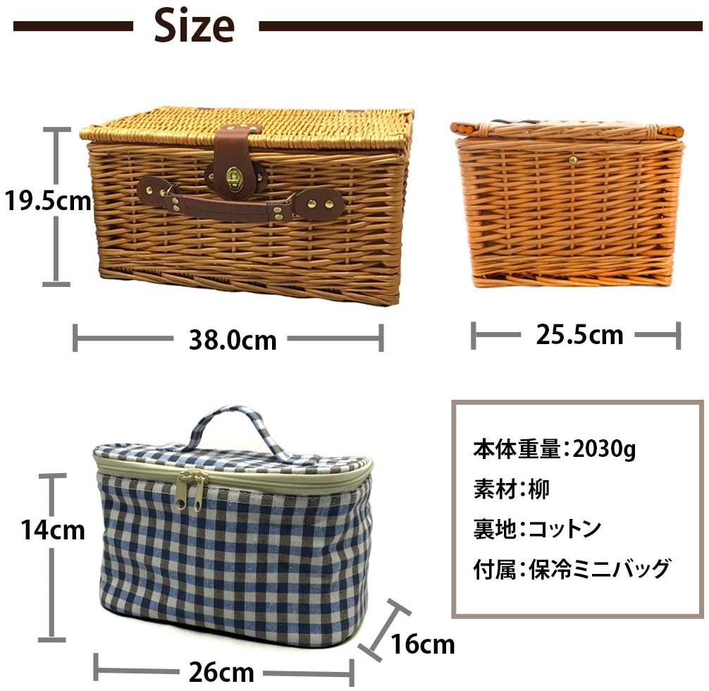 LoaMythos(ロアミトス)All in One Picnic Basket(保温・保冷ができるミニクーラーバッグ付き)ブラウン 1003671の商品画像7