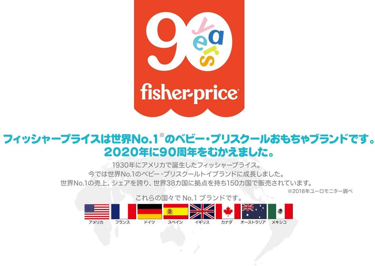 Fisher Price(フィッシャープライス) インファント・トドラーロッカー レインフォレストの商品画像2