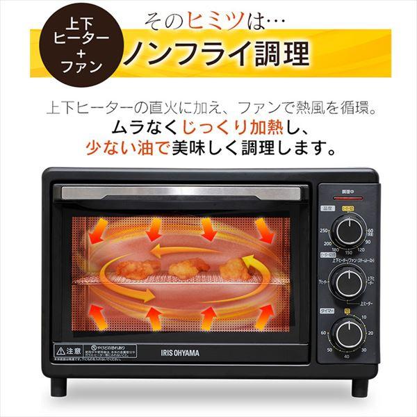 IRIS OHYAMA(アイリスオーヤマ) コンベクションオーブン シルバー FVC-D15B-Sの商品画像3