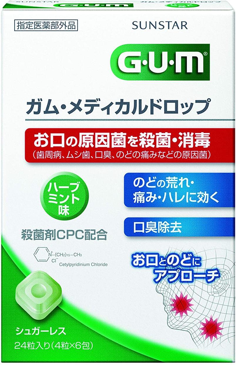 GUM(ガム) メディカルドロップの商品画像