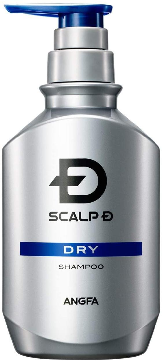 SCALP D(スカルプD) 薬用スカルプシャンプー ドライ 乾燥肌用の商品画像9