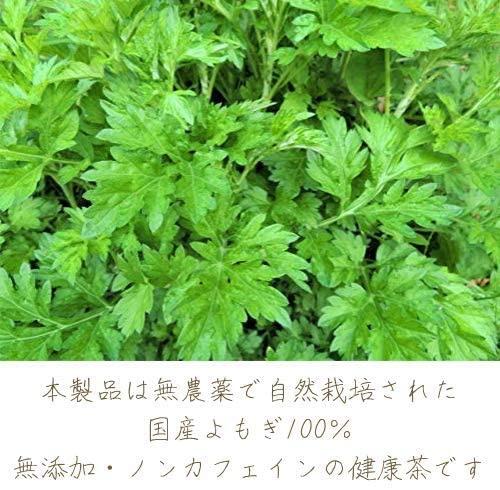 健康野草茶 よもぎ茶の商品画像3