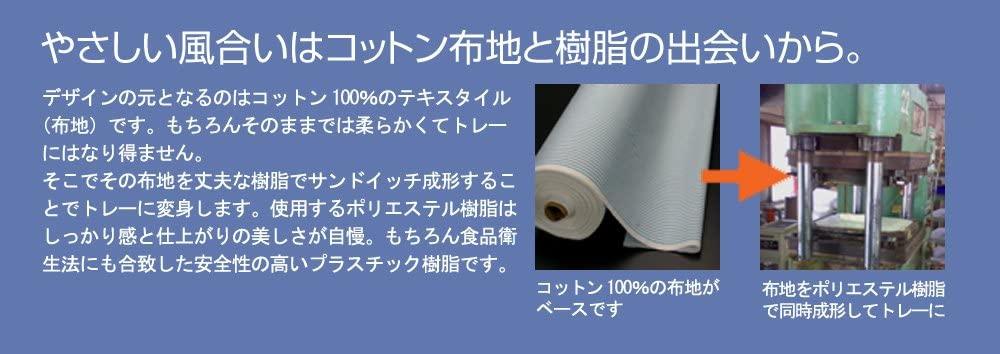 Tatsu-craft(タツクラフト)SR ランチョントレー S 丸の商品画像6