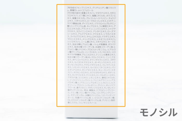 BUBKA ZERO(ブブカゼロ)薬用育毛エッセンスの商品画像3