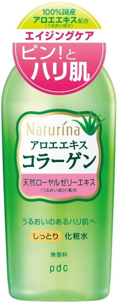 Naturina(ナチュリナ) しっとり化粧水の商品画像