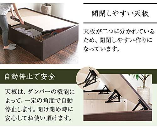 MODERN DECO(モダンデコ) 畳ベッド 風雅の商品画像5