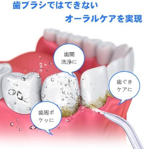 VIVREAL(ヴィブリアル) 口腔洗浄器の商品画像3