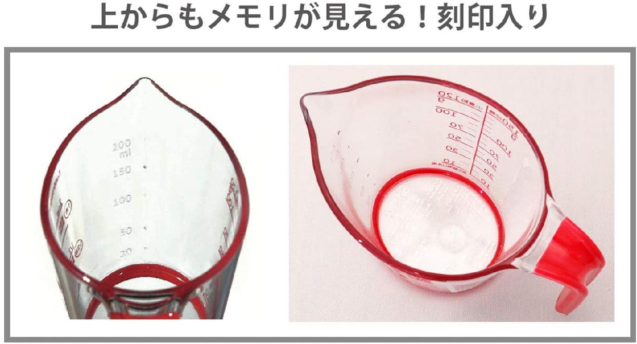 Lustroware(ラストロウェア) メジャーカップ250 K-1557Rの商品画像4