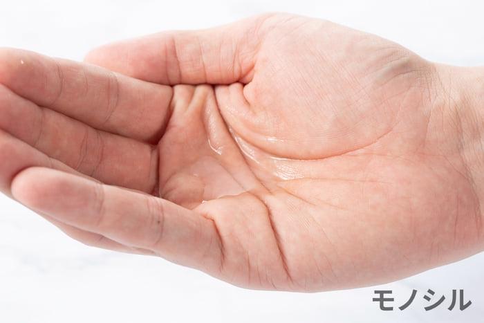 M-1(エムワン) 育毛ローションの商品画像3