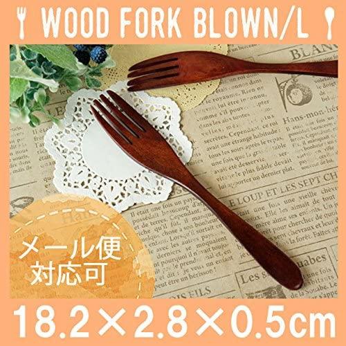 KitchenMartD-まちのうつわ屋さん- 木製パスタフォーク Lの商品画像4